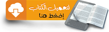 تحميل  قاموس اكسفورد The Oxford English - Arabic Dictionary
